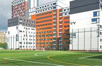 阿斯顿大学_英国阿斯顿大学_Aston University Birmingham-中英网UKER.net
